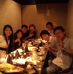friends090822.jpg